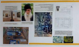 روزها و سوزهای محمد علی شیوایی (کاکو) هنرمند جستجوگر، از زبان خودش و دیگران