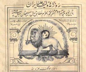 خلاصه ای از تاریخ گرافیک در ایران از ابتدا تا کنون