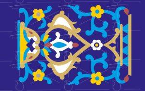 نقش یک گلدانی اسلیمی