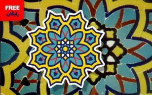 نقش یک شمسه اسلیمی