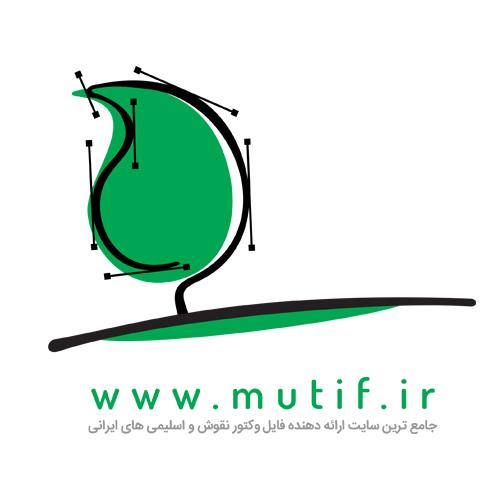 www.mutif.ir